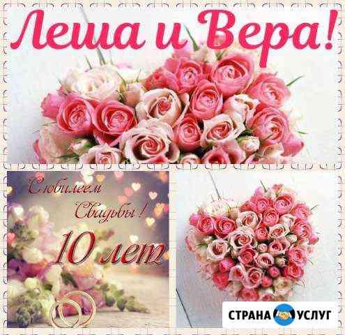 Оригинальное видео поздравление на свадьбу, юбилей Липецк
