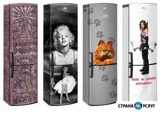 Утилизация сломанных холодильников Оренбург