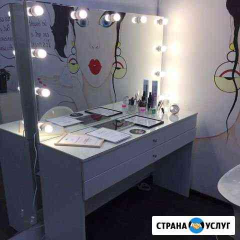 Зеркало визажиста, макияжное место Иркутск