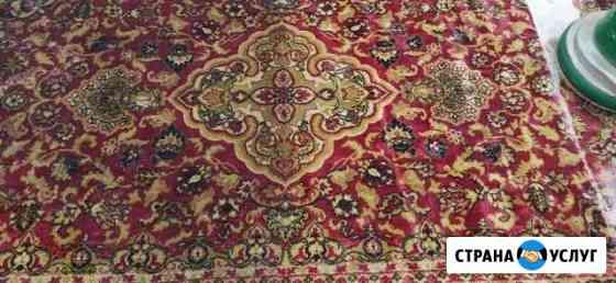 Стирка чистка ковров с доставкой Барнаул