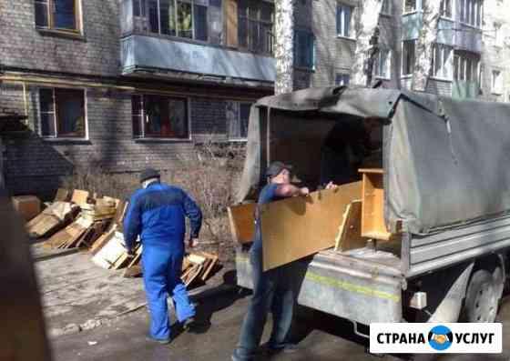 Вывоз и Выброс Старой Мебели. Вывоз мусора. Уборка Челябинск