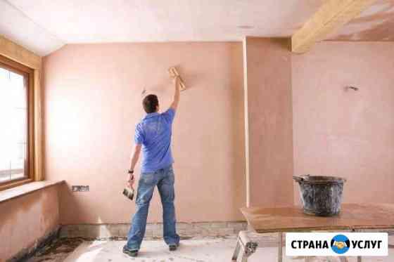 Отделочные работы, ремонт квартир, офисов Мурманск