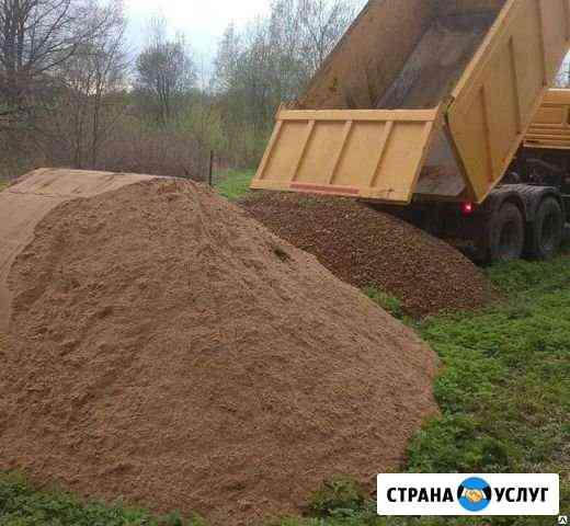 Приму грунт Дмитриев-Льговский