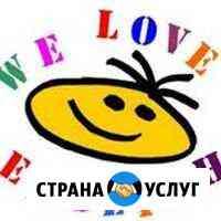 Учитель англ.яз. дистанционно Астрахань