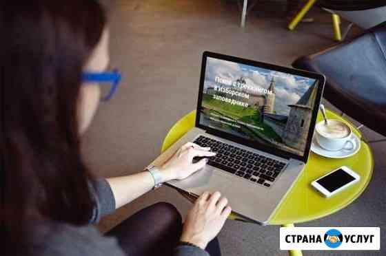 Создание и дизайн сайтов на платформах Wix и Tilda Санкт-Петербург