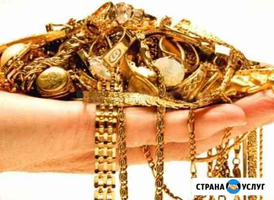 Золото и серебро дорого. Скупка Томск
