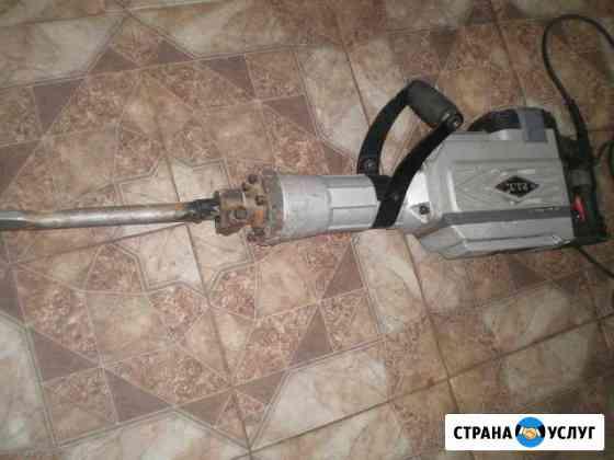 Отбойный молоток аренда/прокат Ульяновск
