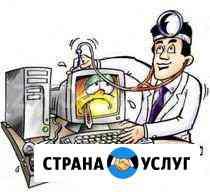 Ремонт компьютеров в Белокурихе Белокуриха