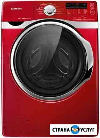 Профессиональный ремонт стиральных машин на дому Хабаровск