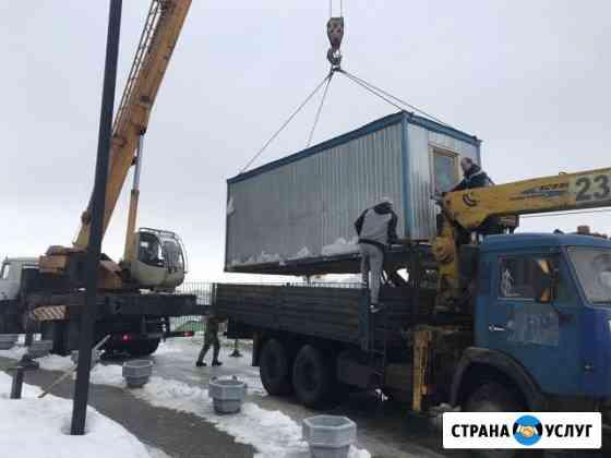 Аренда Продажа бытовок с ндс Воронеж