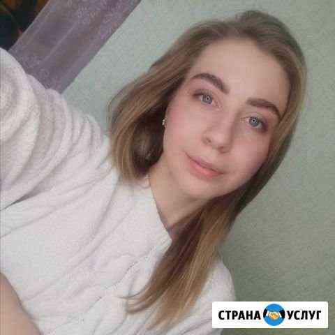 Репетитор по английскому Ставрополь
