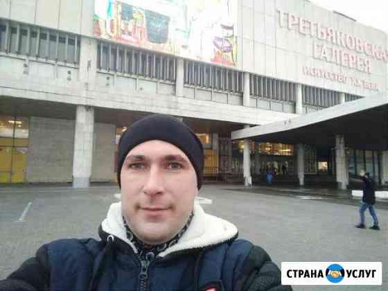 Мастер на час Нижний Новгород