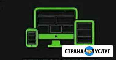Ремонт компьютеров,ноутбуков,кас.аппаратов Симферополь