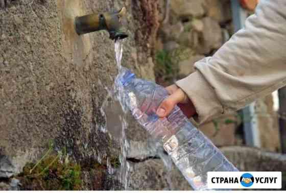 Привезу родниковую воду Липецк