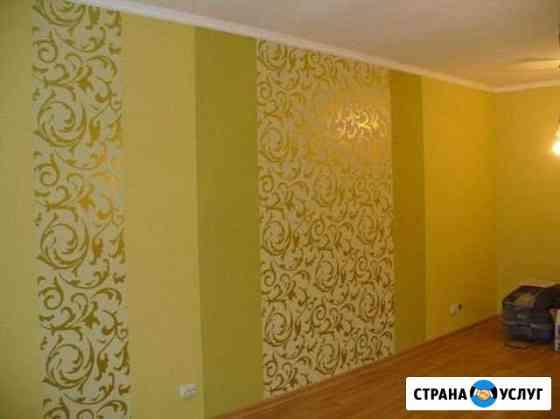 Поклейка, покраска, декоративная штукатурка Архангельск