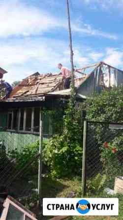 Слом домов,дачь,бань/Расчистка Участков/Спил Нижний Новгород