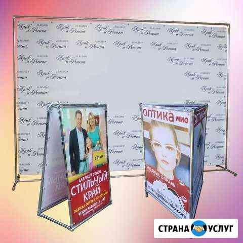 Изготовление рекламных мобильных конструкций Ставрополь