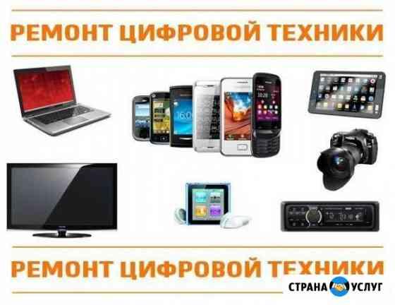 Ремонт сотовых телефонов, цифровых фотоаппаратов Красноярск