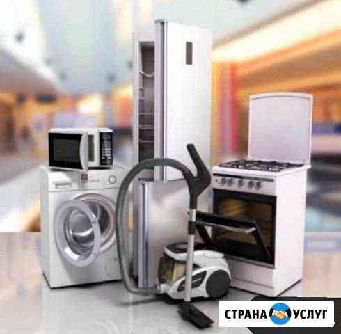 Установка крупно-бытовой техники Чебоксары