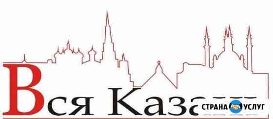 Подбор няни, сиделки, домработницы, водители Казань