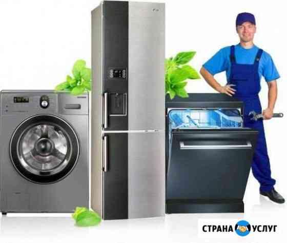 Ремонт стиральных машин,холодильников на дому Пермь