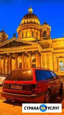 Курьер на личном автомобиле Санкт-Петербург