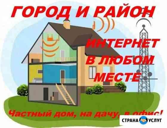 Интернет, Wi-Fi, Видеонаблюдение в любом месте Сатинка