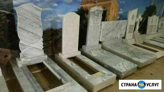 Изготовление и установка памятников Волгоград