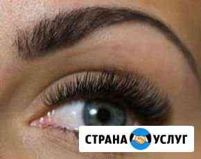 Наращивание ресниц Новомосковск