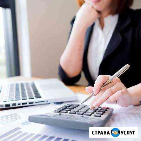 Бухгалтерские услуги Томск