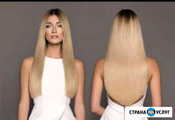 Наращивания волос, локоны Хабаровск