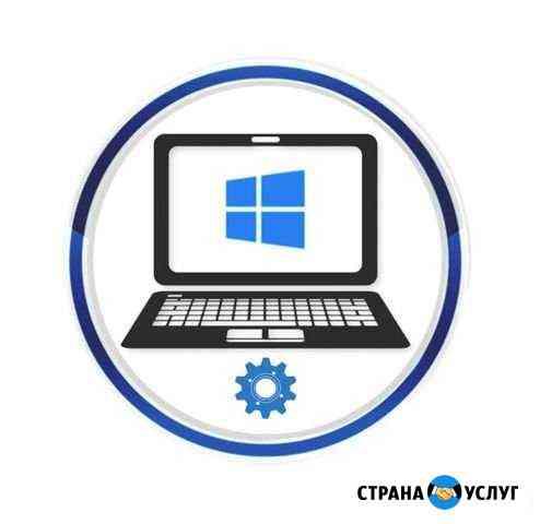 Ремонт компьютеров, ноутбуков Георгиевск
