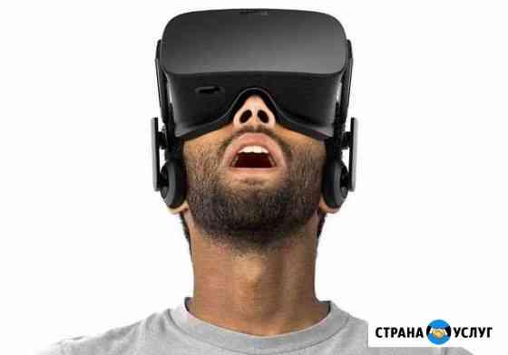 Аттракцион Виртуальная Реальность Тюмень
