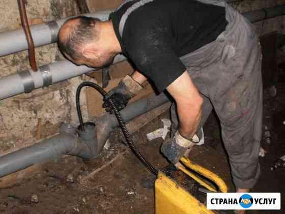 Прочистка канализации и устранение засоров Мурманск