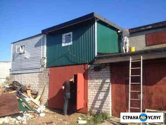 Ремонт гаражей Северодвинск