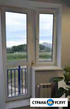 Балконы и лоджии Петрозаводск