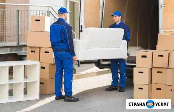 Грузчики грузоперевозки переезды вывоз мусора Благовещенск