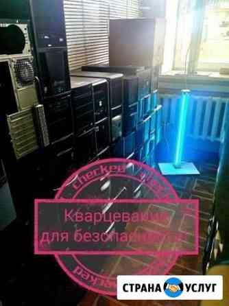Срочный ремонт компьютеров Барнаул