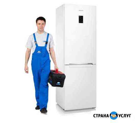 Ремонт холодильников нам можно доверять Омск