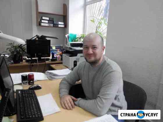 Услуги профессионального бухгалтера Мурманск