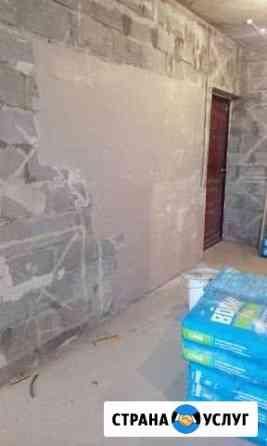 Комплексный и частичный ремонт квартир домов офисо Благовещенск