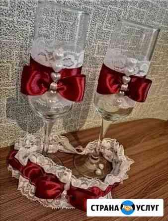 Свадебные украшения Свободный