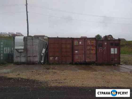 Сдам контейнер 20 фут на территории базы Красноярск