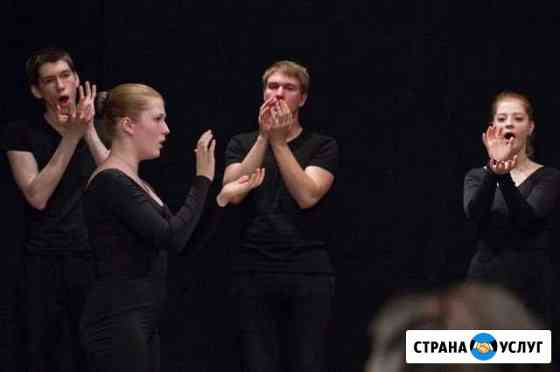 Техника речи, голос, артикуляция и дыхание Оренбург