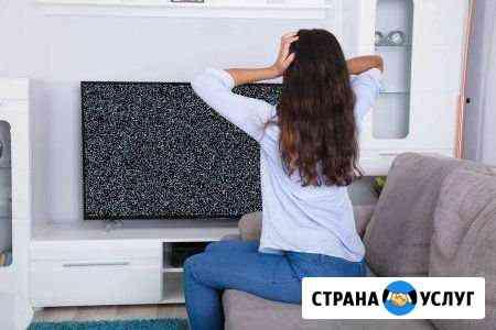 Ремонт телевизоров Махачкала