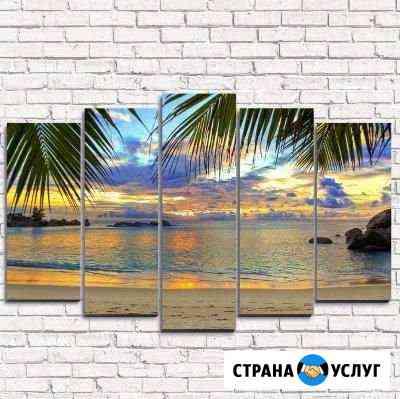 Модульные картины Иваново