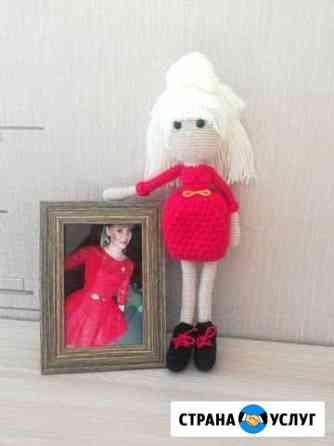 Куклы и игрушки на заказ Новоуральск