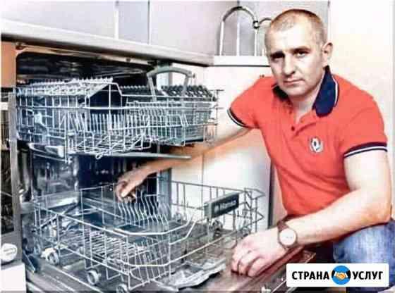 Ремонт стиральных машин, посудомоечных на дому Пермь