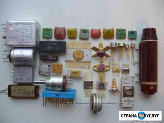Примем на реализацию радиодетали Новокузнецк