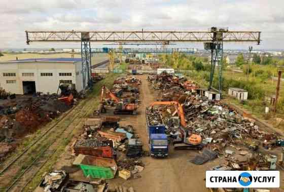 Вывоз металлолома Заинск